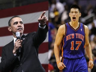 Barack Obama and Jeremy Lin (Business Insider)