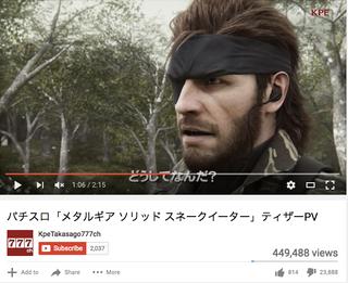 [Image: Konami | YouTube]