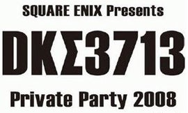 Illustration for article titled Square Enix Event Confirms That, Yep, FFXIII's Still PS3 Only