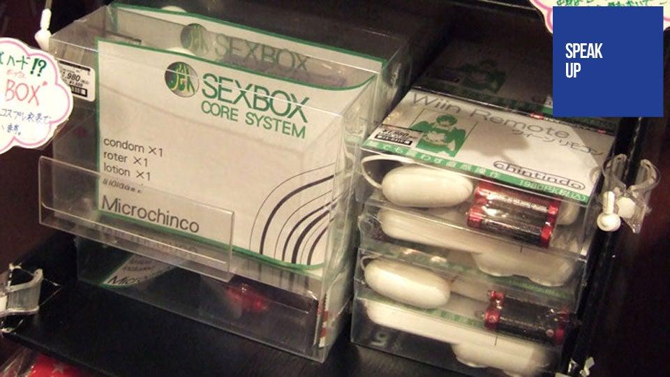 Sex Xbox Live 100