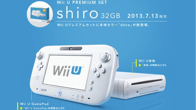 Illustration for article titled The Wii U Premium Set Is Now in White