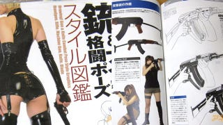 Illustration for article titled Manga Girls Show Improper Gun and Knife Use