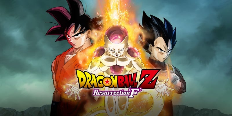 Illustration for article titled Reminder: Dragon Ball Resurrection F Tickets Now Available In The UK