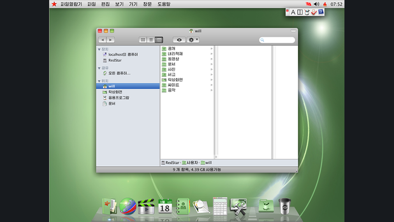 Illustration for article titled North Korea's State Computers Run This Delightful Mac OS X Knockoff