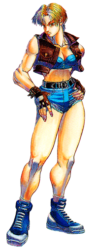 Illustration for article titled Ultra Street Fighter 4's 5th Character: You Heard It Here First
