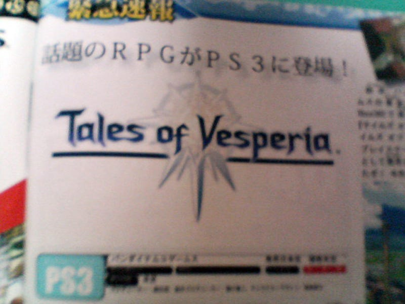 Illustration for article titled No, Famitsu Didn't Announce Tales of Vesperia For PS3