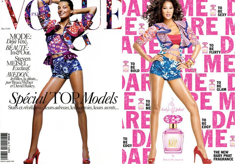 Illustration for article titled Photoshop Solved: Kimora's Ad Cribbed From Vogue Cover