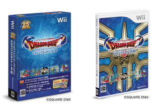 Illustration for article titled Dragon Quest X Clip Bundled with New DQ Set