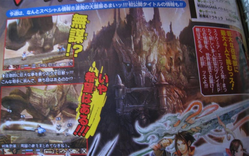 Illustration for article titled Jump Scans Totally Spoil Square's Bahamut Countdown