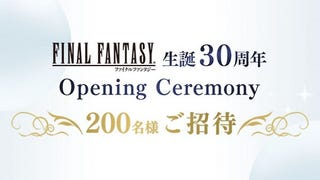 Illustration for article titled Nyren's Corner: Square Enix Announces Final Fantasy 30th Anniversary Event