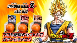 Dragon Ball Z in the Best Hair Wax Promotion Ever