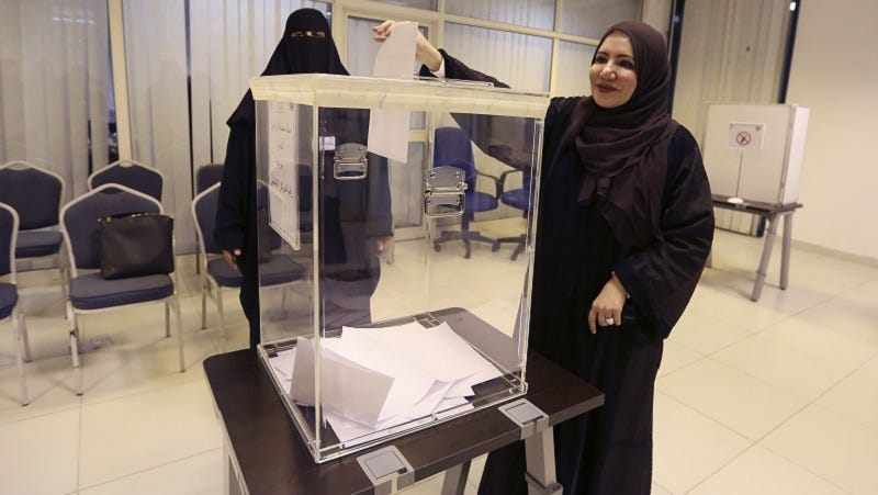 Illustration for article titled Saudi Arabia's Women Vote For the First Time in History