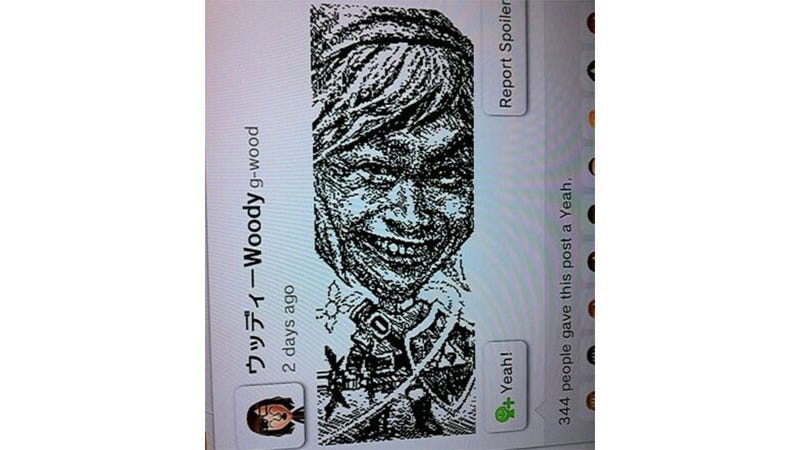 Illustration for article titled Shigeru Miyamoto Link Cosplay Portraits Are A Wii U Exclusive