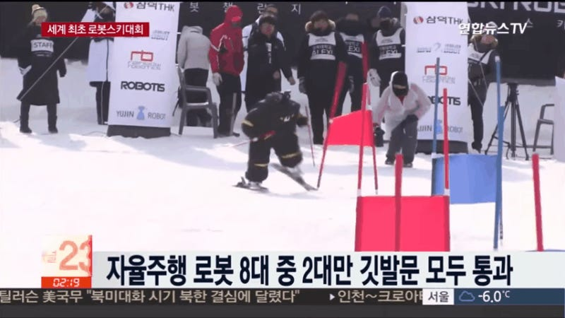 I Can't Stop Laughing at These Ski Robots Falling Down