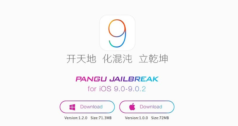Illustration for article titled The iOS 9 Jailbreak App Is Now Available on OS X