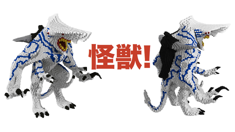 Illustration for article titled Behold! The World's First Pacific Rim-Inspired Lego Kaiju!