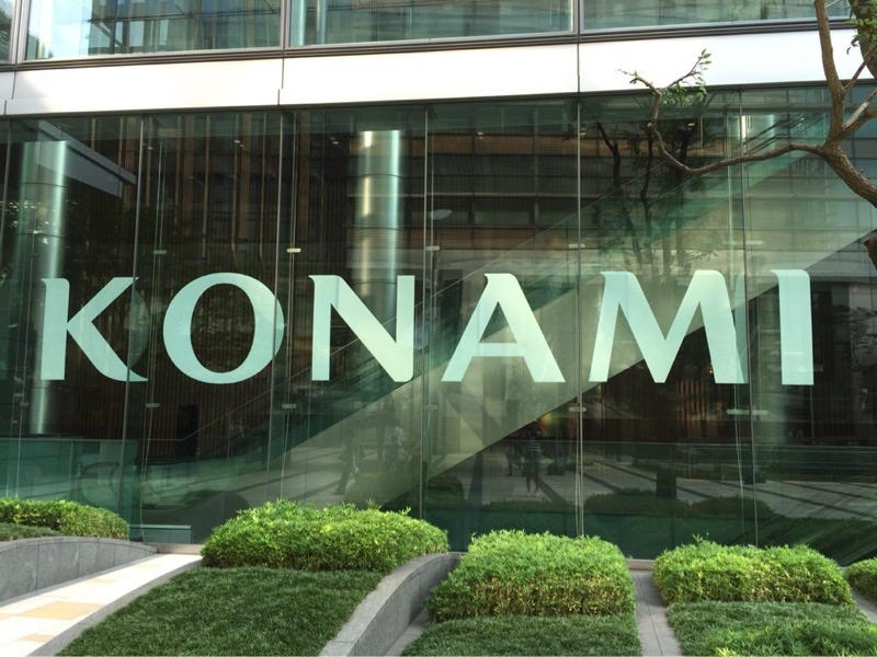 Illustration for article titled No, Konami's Tokyo Office Isn't On Fire