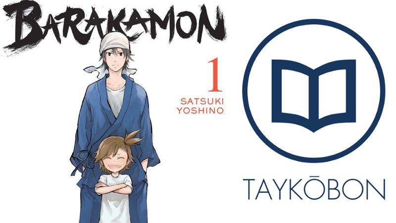 Illustration for article titled Barakamon Vol. 1 - Manga Review