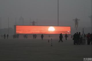 "Illustration for article titled China's Virtual Sunrise Story Called ""Bullsh**t"""