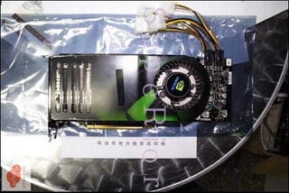 Illustration for article titled GeForce 8800GTX Fondled by Random Man
