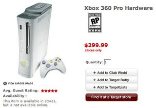 Illustration for article titled Xbox 360 Price Drop Already In Effect At Target Stores?