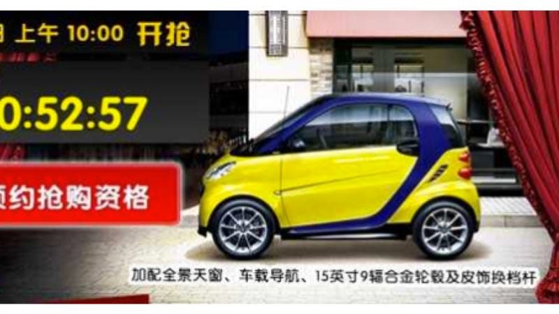 Illustration for article titled Can You Sell A Smart Car Though Social Media? Maybe You Can In China