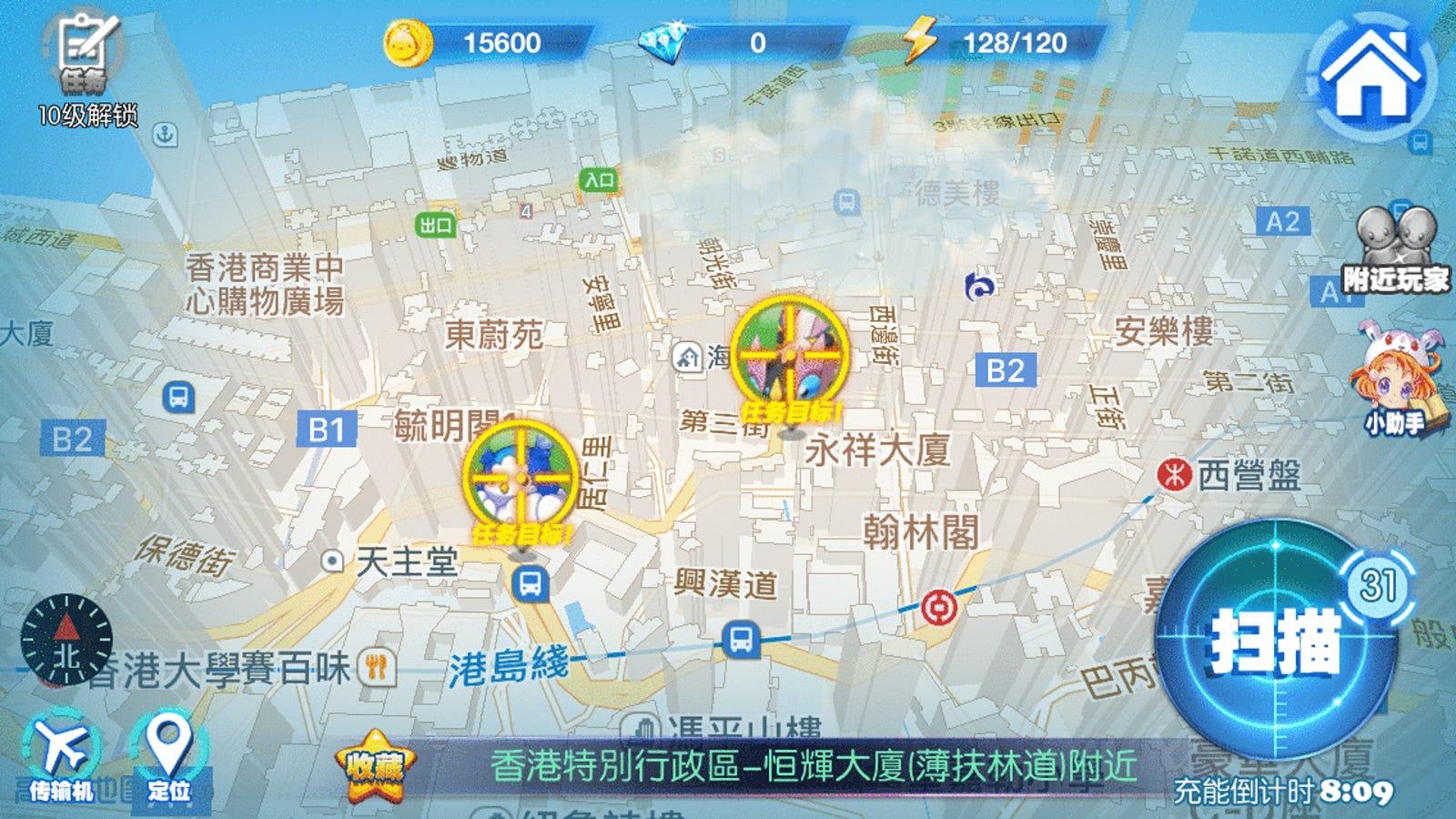 China's Version of Pokémon Go