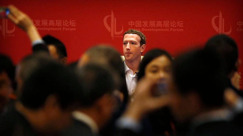 Facebook CEO Mark Zuckerberg at an event in Beijing in 2016.