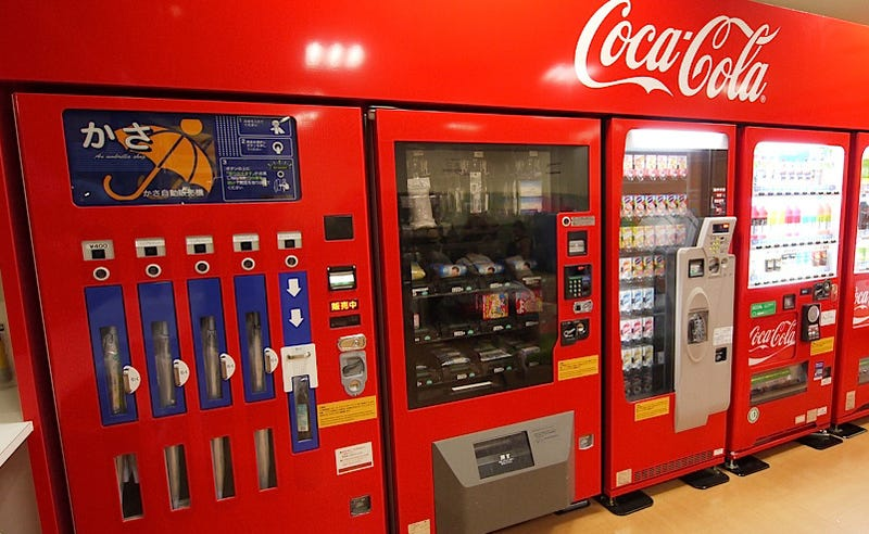 Illustration for article titled Qué es exactamente el Chu Hi, la primera bebida alcohólica que Coca Cola va a incorporar a su catálogo en 130 años