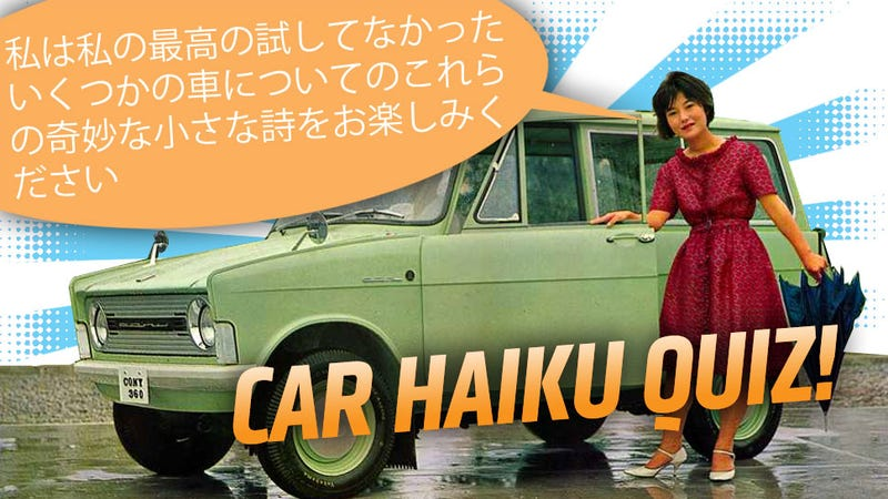Illustration for article titled Take Our Unusually Difficult And Strange Car-Haiku Quiz!