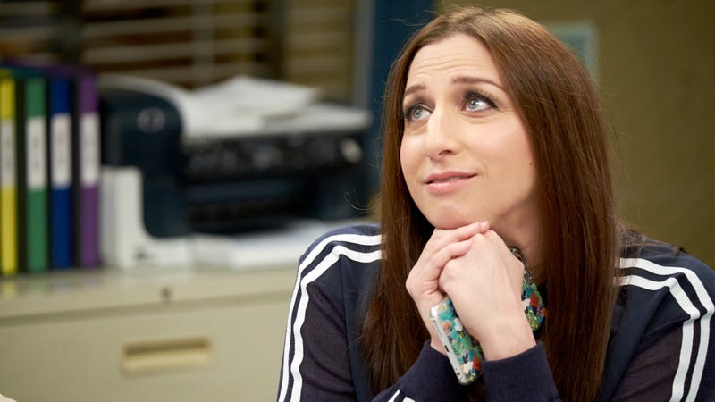 Chelsea Peretti as Gina on Brooklyn Nine-Nine