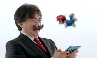 Illustration for article titled The 3DS Has Been Outsold By...The DS