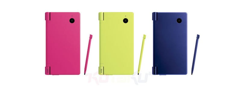 Illustration for article titled Japan Is Getting Three New DSi Colors