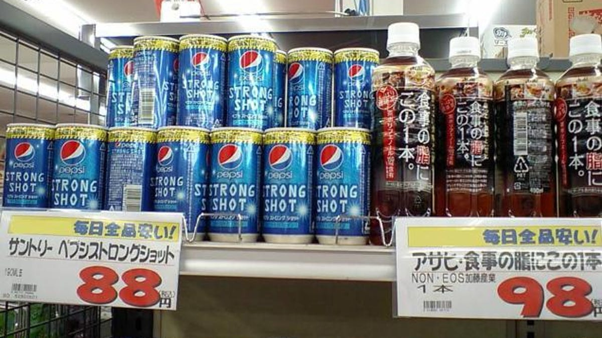 The Wild World of Japanese Pepsi Flavors