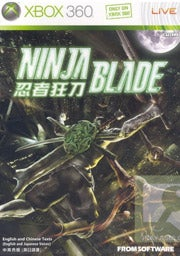 Illustration for article titled Ninja Blade Is Available In English Right Now