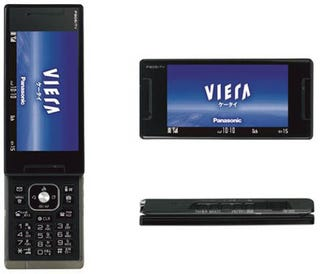 Illustration for article titled Panasonic Viera Phone Brings Quality TV Viewing to Your Handset