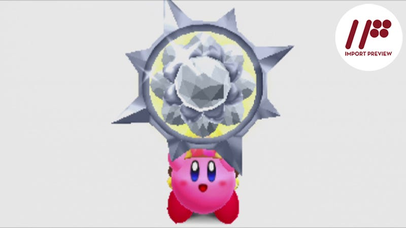Illustration for article titled Kirby: Triple Deluxe Makes Me Want to Play the Rest of the Series