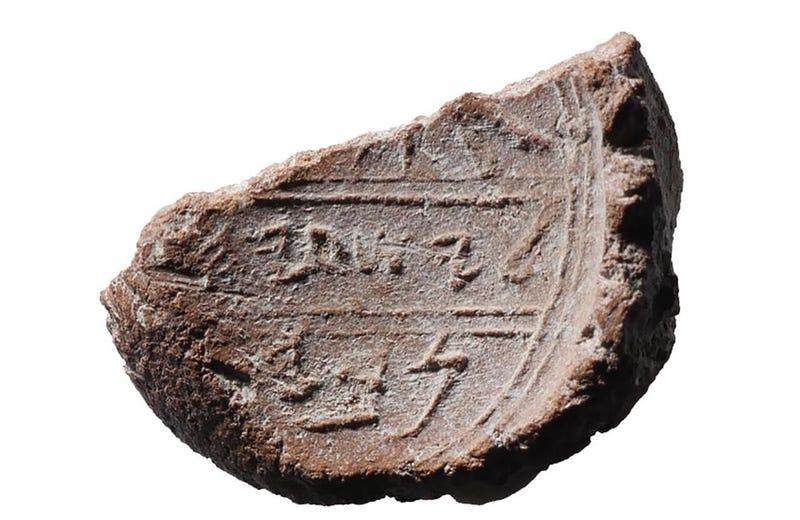 Illustration for article titled Por qué el sello que prueba la supuesta existencia del profeta Isaías puede que no signifique nada