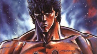 Illustration for article titled Fist of The North Star Gets Its Own Condoms