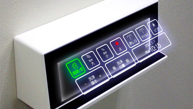 Floating Holographic Buttons Promise to Fix the One Gross Thing About Japanese Smart Toilets