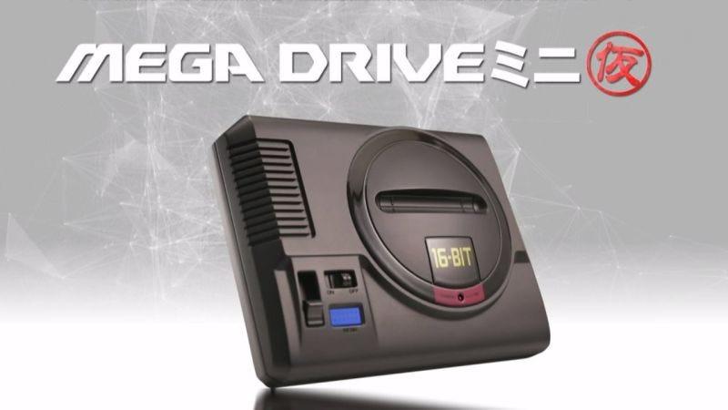 Echas De Menos La Mega Drive Sega Anuncia Una Version Mini De Su
