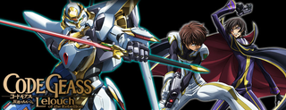 Illustration for article titled Code Geass Blu-ray Collector's Edition Announced
