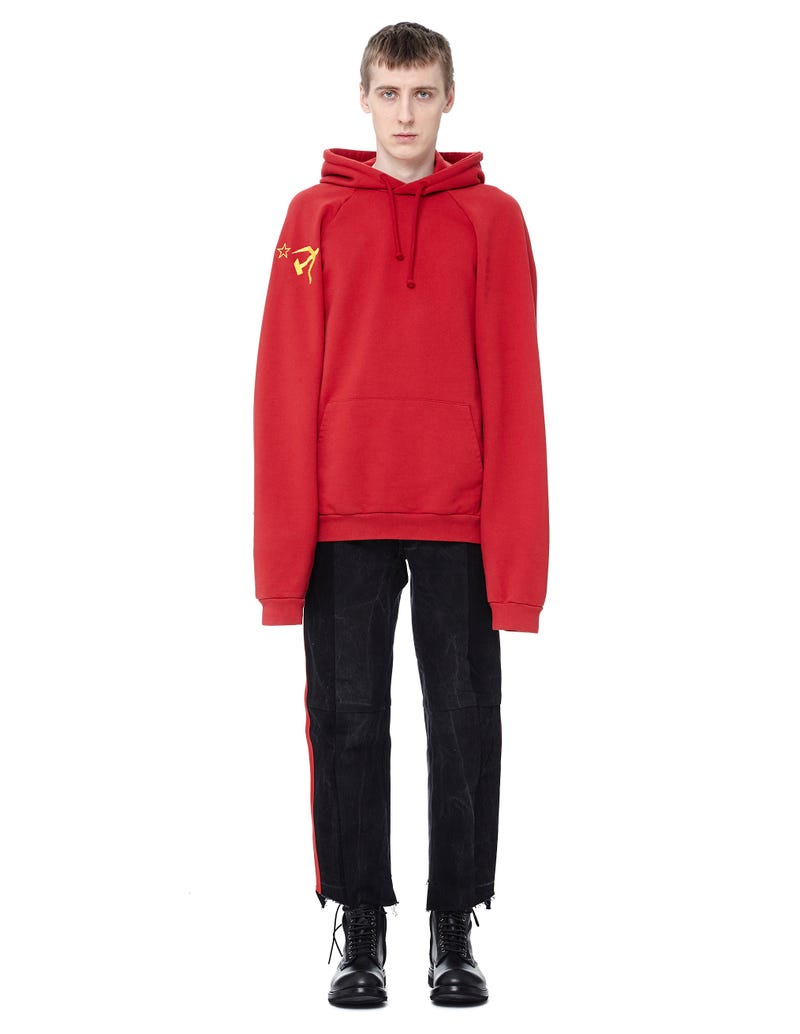 Illustration for article titled Buy Kim Kardashian's Cotton Commie Hoodie for $770