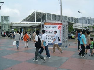 Illustration for article titled Tokyo Game Show 2010 Dates Don't Bode Well