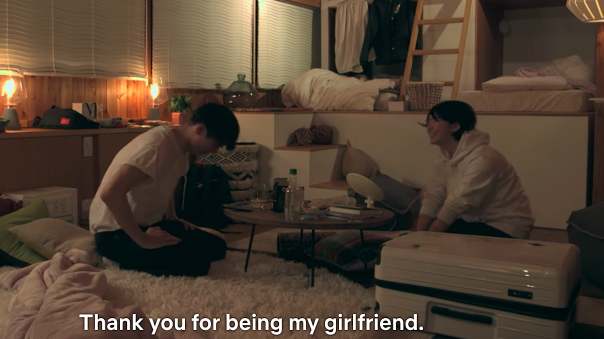 In Homage to Terrace House's Tsubasa and Shion, the Greatest