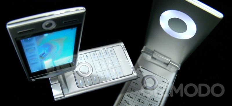 Illustration for article titled iPhone Nano Wannabe Actually Looks Like It Came From Cupertino