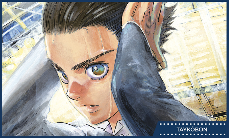 Illustration for article titled Welcome to the Ballroom Vol. 1 - Manga Review