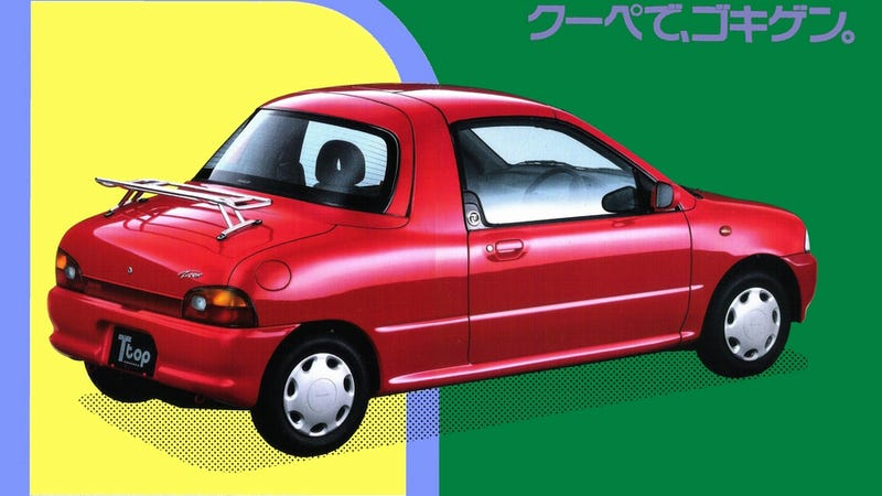 Illustration for article titled The Subaru Vivio T-Top Was An Actual Car In Spite Of What You May Think