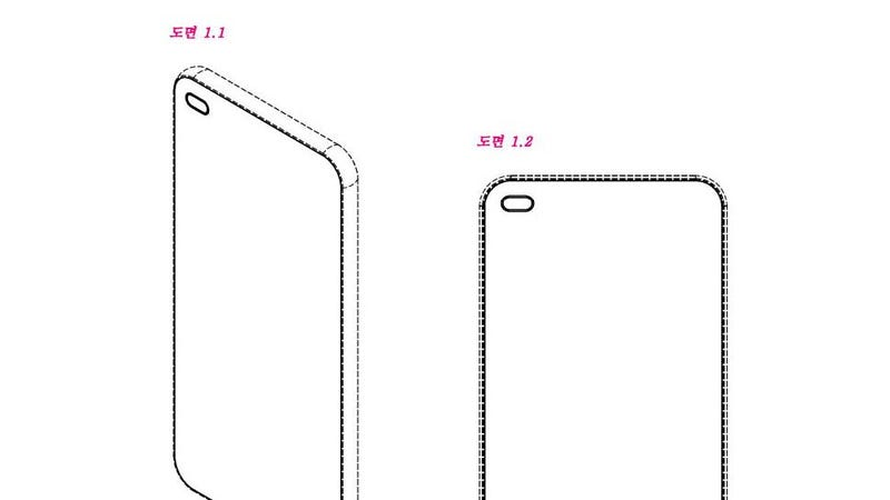 Illustration for article titled Holes Are the New Notches, According to a Recent LG Patent