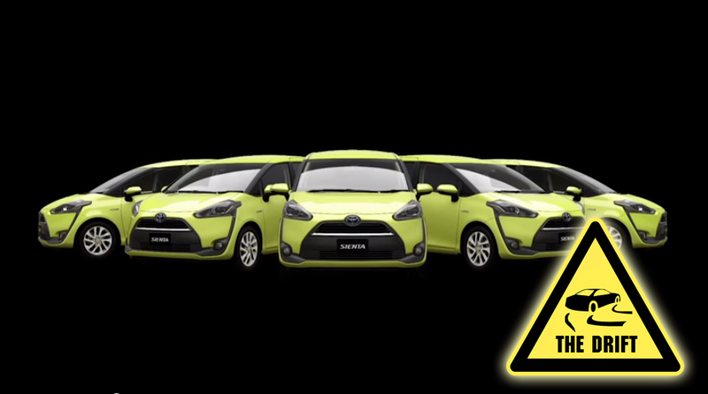 Illustration for article titled The Toyota Sienta Is One Very Odd Minivan With An Even Odder Ad Campaign